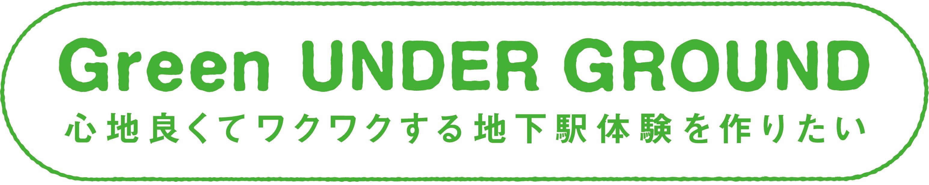 gug_logo_05