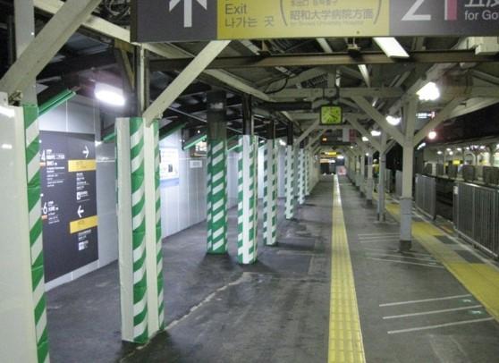 画像2_工事着手前の旗の台駅ホーム