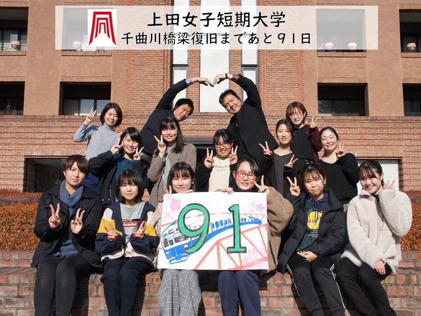 91日前(201227)