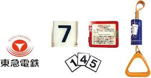 pop-up-tokyudentetsu_1-2
