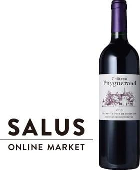 pop-up-wine