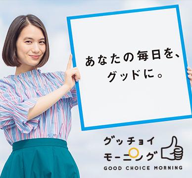 good_choice_coupon