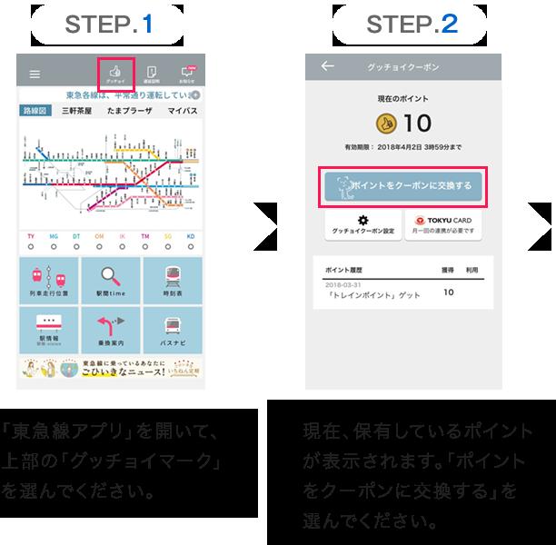 sp_m03_slide01