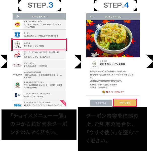 sp_m03_slide02