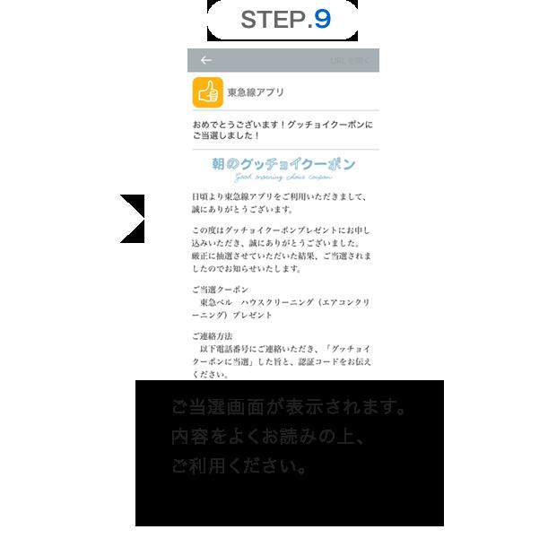 sp_m05_slide05