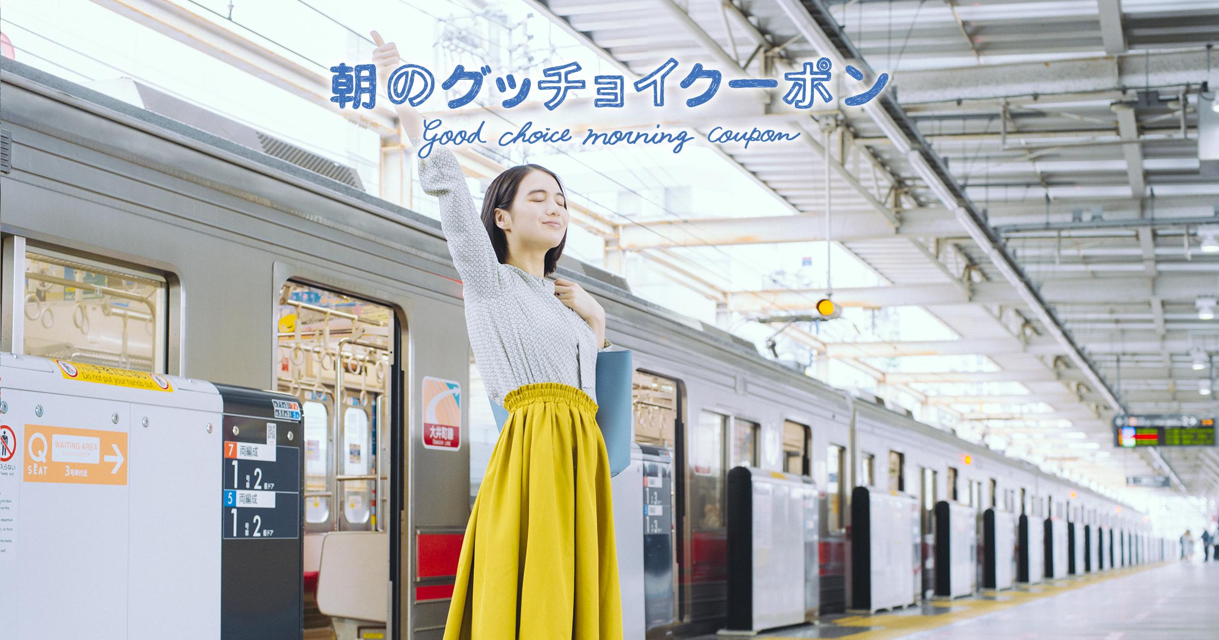top_image-spring-1