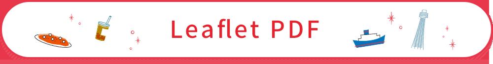Leaflet PDF