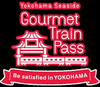 Yokohama Chinatown Travel Gourmet Tickets