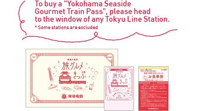 To buy a Yokohama Chinatown Travel Gourmet Ticket, please head to the window of any Tokyu Line Station. * Some stations are excluded