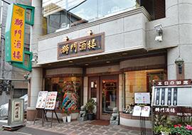 chinatown-shop03