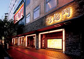 chinatown-shop05