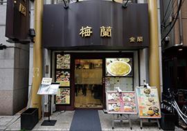 chinatown-shop08