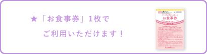 chiket-pink1
