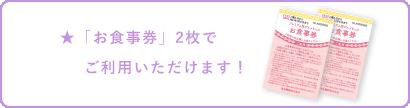 chiket-pink2