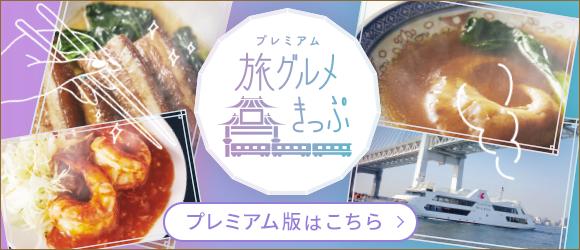 bnr-gourmet-premium