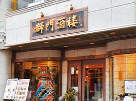 shimonsyurou-main