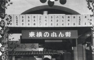 st-image01