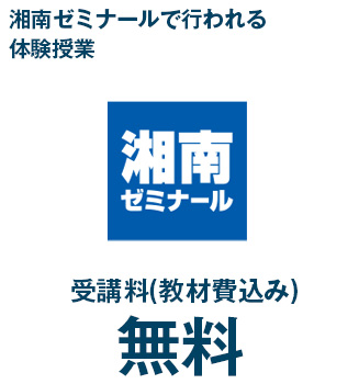 coupon-syounan