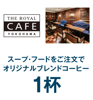 coupon-theroyalcafe