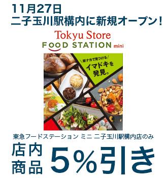 coupon28-1