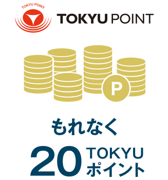 coupon-tokyupoint